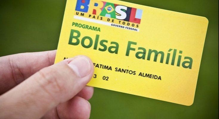 Prazo do envio da frequência escolar de alunos que recebem Bolsa Família termina nesta segunda
